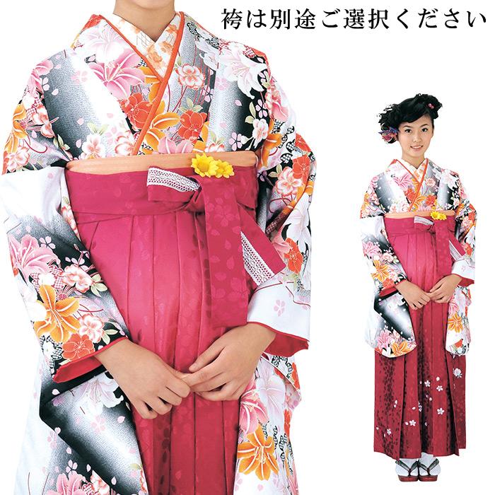 卒業袴  033F
